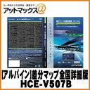 Hcev507b