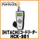 Hck 301