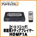 Hdmp1a