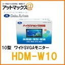 Hdmw10