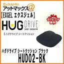 Hud02 bk
