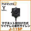 J11sf