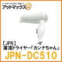 Jpn dc510 17