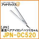Jpn dc520