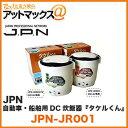 Jpn jr001