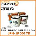 Jpn jr001tk