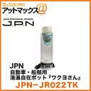 Jpn jr022tk