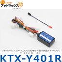 Ktxy401r