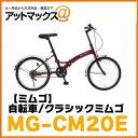 Mg cm20e