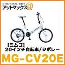 Mg cv20e