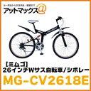 Mg cv2618e
