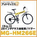 Mg hm266e