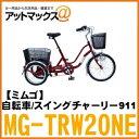 Mg trw20ne