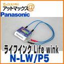 N lw p5
