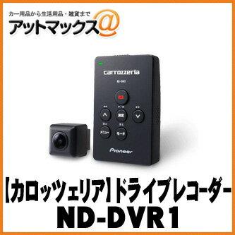 【Carrozzeria カロッツェリア】ドライブレコーダーユニット【ND-DVR1】{ND-DVR1-02}