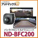 Ndbfc200