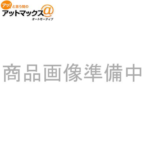 【ユピテル】【A520】SUPER CAT GPSミラー型レーダー探知機スーパーキャット リモコン付き 3年保証 日本製GWM205SD後継機種{A520[1102]}