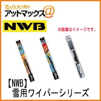 설용 스노우 와이퍼 강력 발수 코트 디자인 와이퍼 400 mm {HD40W[11]}