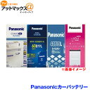 Panasonic_series03