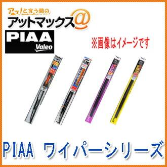 PIAA 엉덩이 코트 와이퍼 브레이드(우용) 에아로보그 초강력 엉덩이 코트 와이퍼 WAVS65 길이 650 mm호번 82