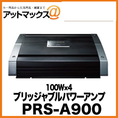 PRS-A900 パイオニア Pioneer 100W×4 ブリッジャブルパワーアンプ{PRS-A900[600]}
