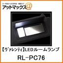 Rl pc76