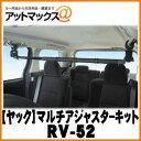 Rv-52