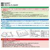 CarMate SA201存儲器守門員BLACK OBD2接頭連接存儲器備份{SA201[1140]}
