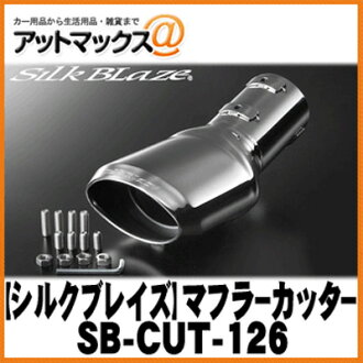 The scarf cutter 30 system Alphard / VELLFIRE silver / euro