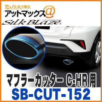 Oval / titanium for scarf cutter C-HR