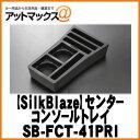Sb fct 41pri