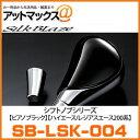 Sb lsk 004