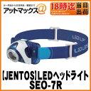 Seo-7r-bl