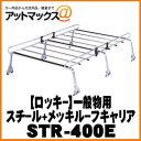Str 400e 01 17