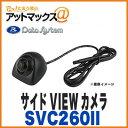 Svc2602