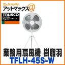 Tflh45sw