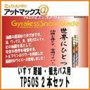 Tp50s-i-2