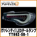 Tt86z sb 1