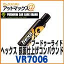 Vr7006