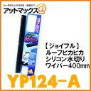 Yp124 a