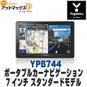 Ypb744