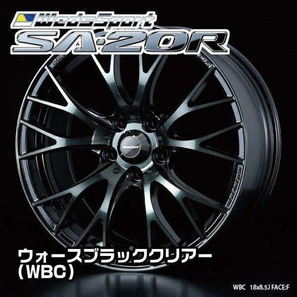 ウエッズ Weds Sport SA-20R 18x8.5J 50 114.3-5穴 ウォースブラッククリアー(WBC)