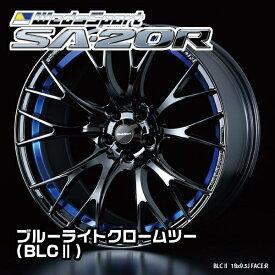 ウエッズ Weds Sport SA-20R 18x7.5J 45 114.3-5穴 ブルーライトクロームツー(BLC2)