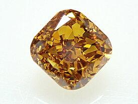 0.358ct FANCY.DEEP.BROWNISH.YELLOW.ORANGE,SI1,クッション オレンジダイヤモンド ルース