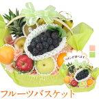 フルーツバスケット10800円