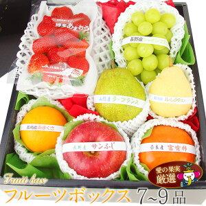 【送料無料】季節の フルーツ ボックス(あまおう・シャインマスカット入)【あす楽】 お祝 プレゼント 手土産 お返し 誕生日 御礼 お礼 プレゼント 季節の くだもの フルーツ 果物 内祝い お