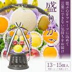 果物盛りカゴ(お供え・法事)