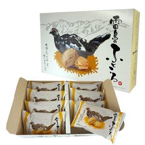 富山 お土産 雷鳥のふところ カマンベールチーズダックワーズ8個入 黒部 立山 おみやげ お土産 土産 焼き菓子 ダックワーズ ダッグワーズ 県鳥 あいの風