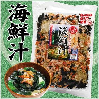 富山お土産海鮮汁100g富山県産白えび使用即席スープわかめえびオキアミ白エビ昆布即席インスタント
