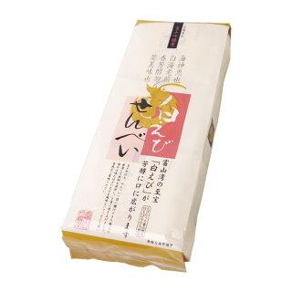 富山お土産しろえびせんべい白えびせんべい15袋入白エビ白海老富山湾